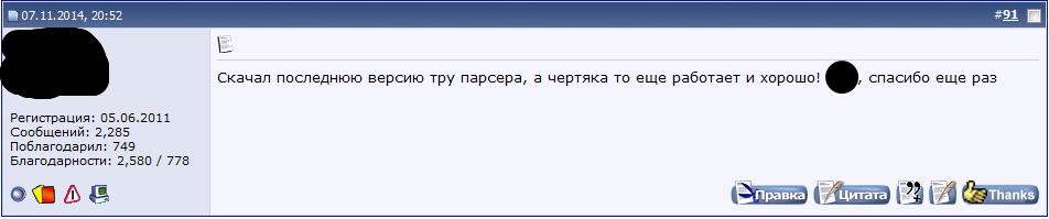 Купить русские прокси socks5 для MailWizz Socks5 Прокси Сервера Под Mailwizz Sending through proxy